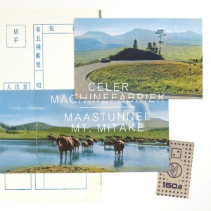 Maastunnel/Mt. Mitake w/Machinefabriek